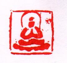 buddha xiamen